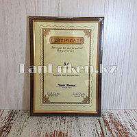 Рамка для документов А4 (для фотографий) 21х29.7 коричневая с золотыми краями