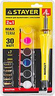 Прибор для выжигания с набором насадок и красками Stayer 45220 (7шт)