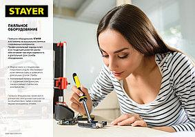 Паяльник Stayer Master MAXTerm  (пластмассовая рукоятка, 60 Вт, клин)