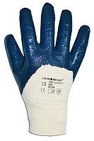 Перчатки нитриловые G3