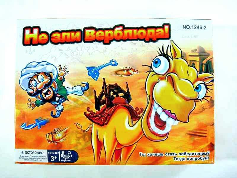Не зли верблюда!