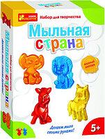 "Ranok creative 15100173Р Мыльная страна ""Веселый зоопарк"", фото 1"
