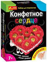 Ranok creative 8001-02 Конфетное сердце