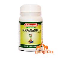 Сарпагандха от высокого кровяного давления (Sarpagandha BAIDYANATH), 50 таб