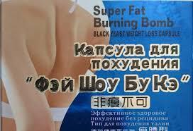 Капсулы для сжигания жира Фэй Шоу Бу Кэ
