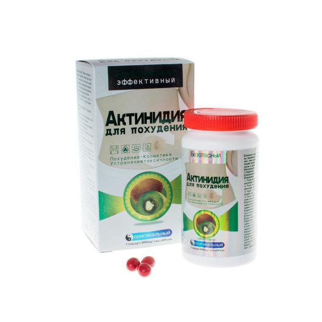 Капсулы для избавления от лишнего веса Актинидия
