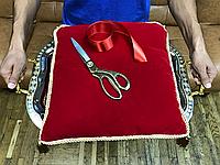 Реквизит для церемонии разрезания красной ленты