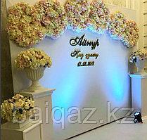 Баннер на свадьбу, пресс-стена, 3D баннер, фото зона на свадьбу. Аренда баннера.