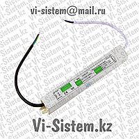 Блок питания 12В 2.5А (12V 2.5A 30W IP67)