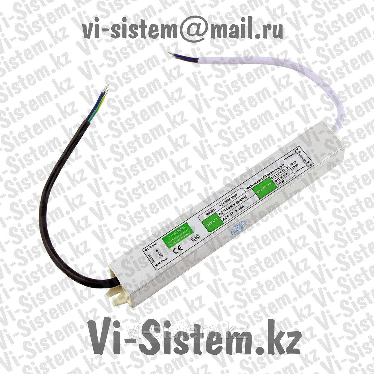 Блок питания 12В 5А (12V 5A 60W IP67)