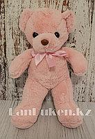 Мягкая игрушка мишка Нестор 38 см светло-розовый