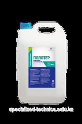ПОЛОТЕР - универсальное средство для мытья пола (для автомат. и ручного мытья). 5 литров.РФ