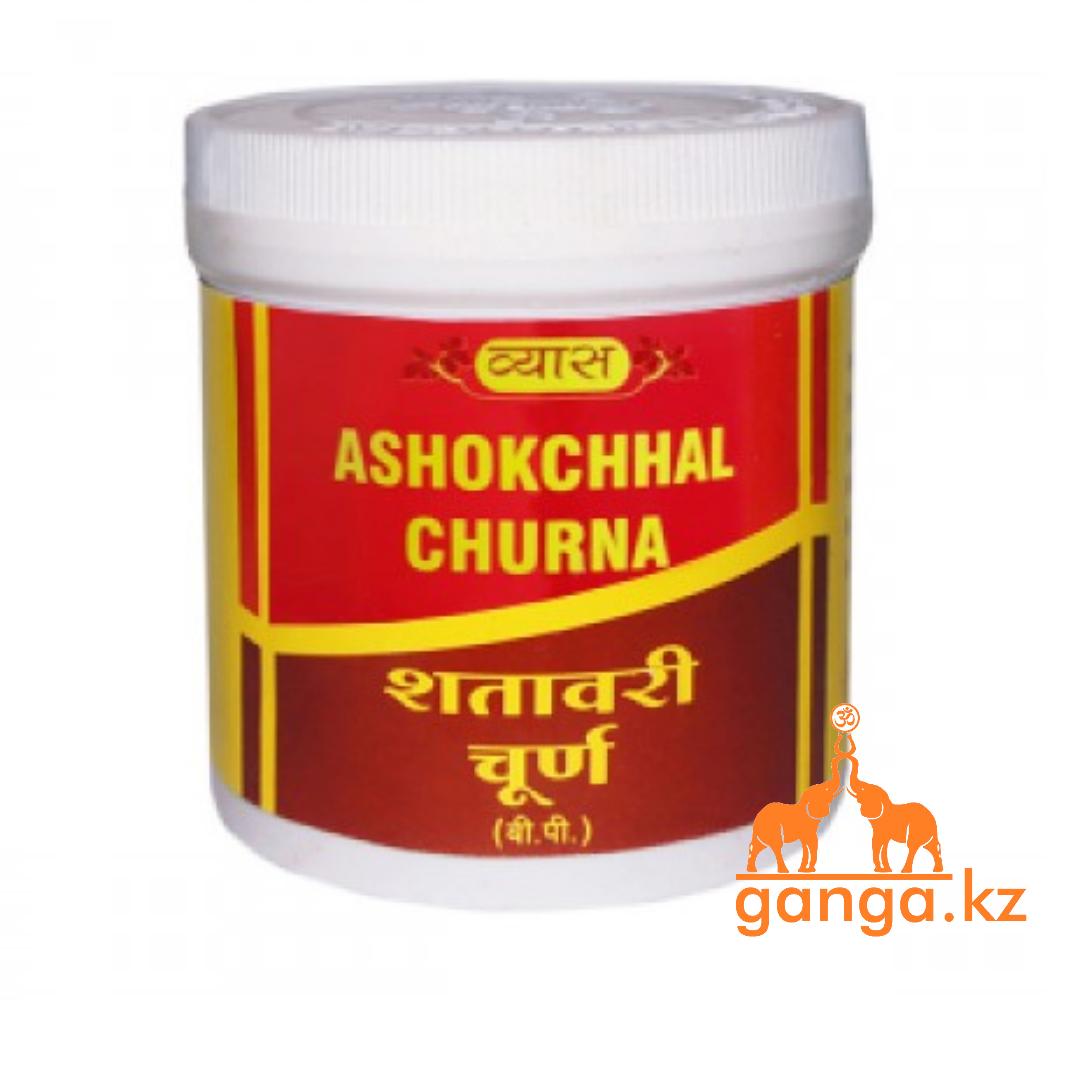 Ашокчал Чурна для женского здоровья (Ashokchhal Churna), 100 г.