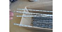Полоски скрытой обивки мягкой мебели