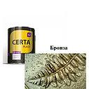 """Эмаль """"Церта-Пласт"""" Матовая 1,0 кг, фото 4"""