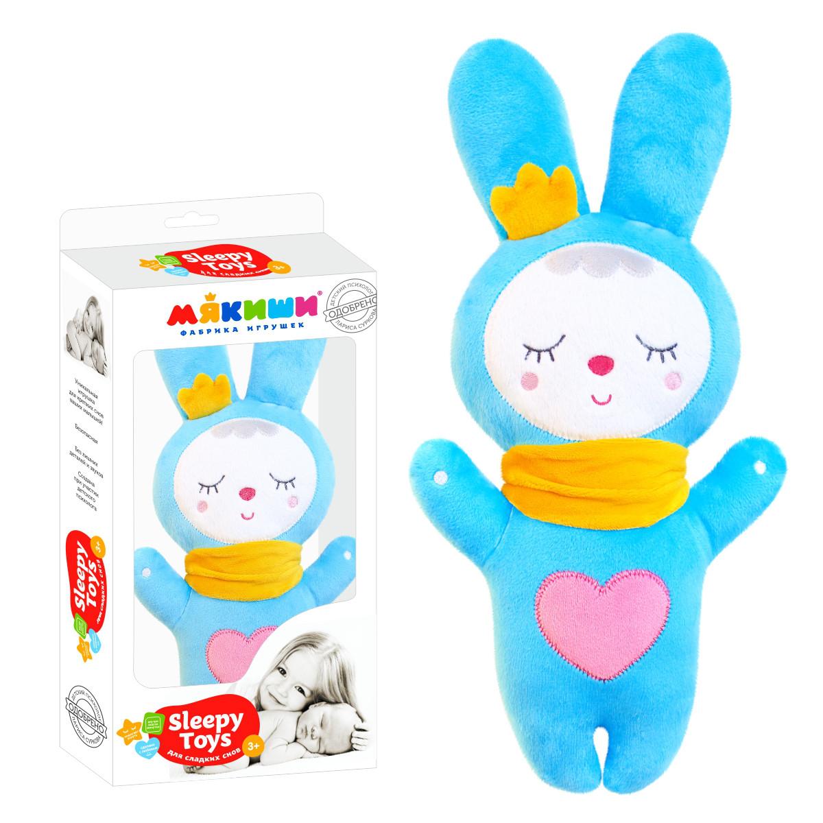 """Мякиши """"Sleepy Toys"""" Мягкая игрушка для сладких снов - Зайка"""