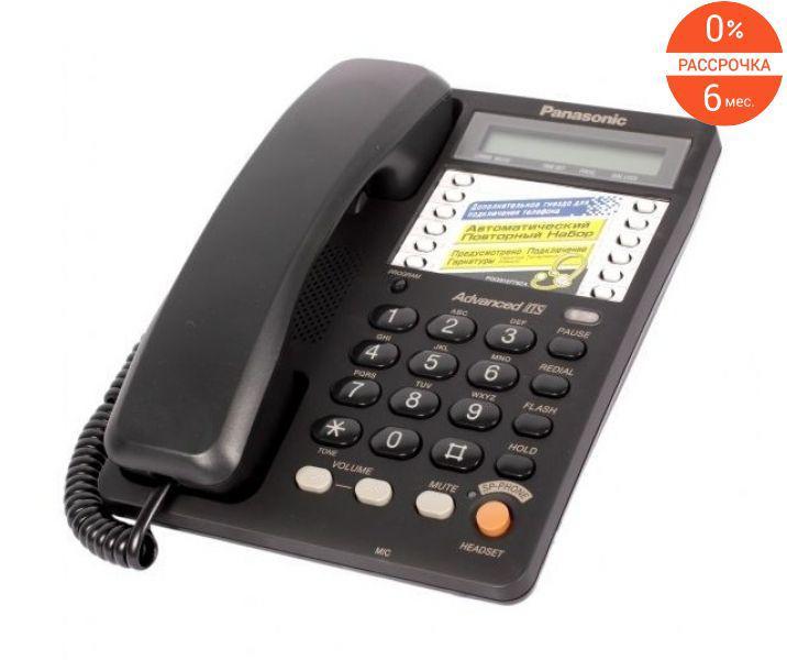 Проводной телефон Panasonic KX-TS2365CAB