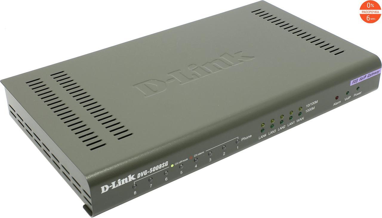 Коммутатор D-Link DVG-5008SG/A1A