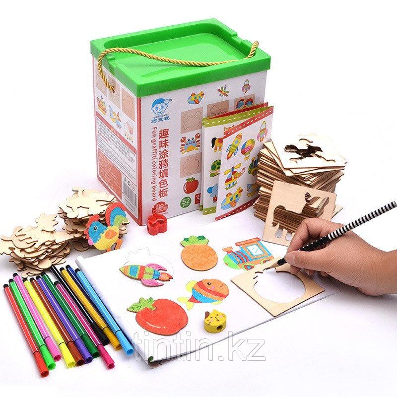 Детский набор для творчества — Трафареты (52 деталей)