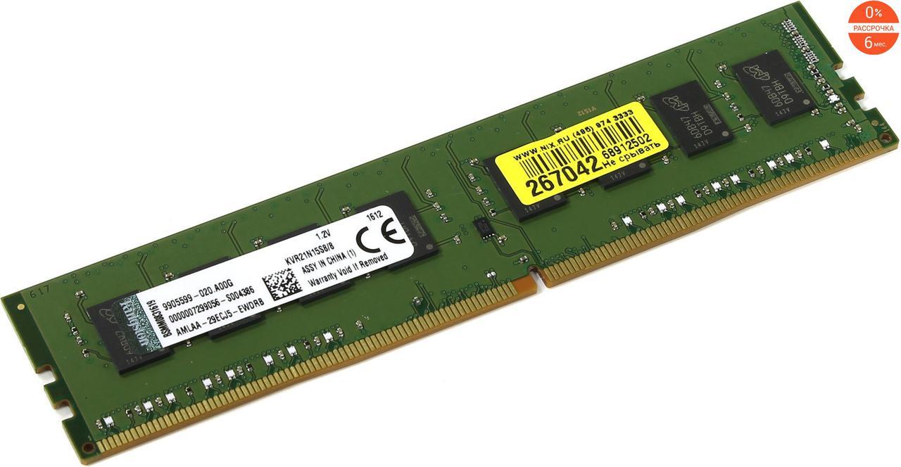 Оперативная память KINGSTON KVR21N15S8/8