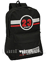 Универсальный школьный рюкзак 23 черный