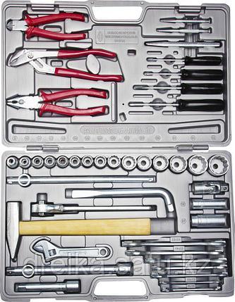 """Набор слесарно-монтажного инструмента НИЗ """"АВТОМОБИЛИСТ-1"""", сталь 40Х, 1/2"""", в пластиковом кейсе, 42 предмета , фото 2"""