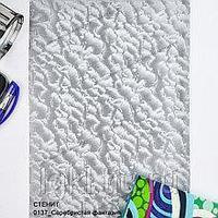 Негорючие стеновые панели 300* 120* 12.5* mm