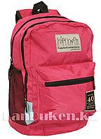 Универсальный школьный рюкзак Baileda Bag с 2 отделениями розовый