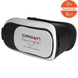 Виртуальные очки Crown CMVR-003