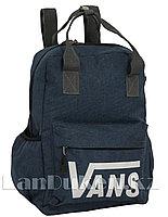 Универсальный школьный рюкзак ванс синий