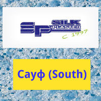 Серия South