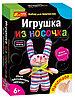 Ranok creative 7206 Зайка Ушастик