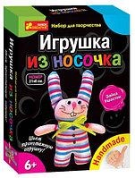 Ranok creative 7206 Зайка Ушастик, фото 1