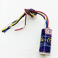 Эмулятор катализатора SK-07