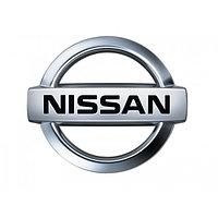 Nissan Pin Code Generator