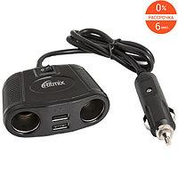 Зарядное устройство Ritmix RM-422