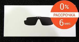 Линзы для Google Glass GA4C00002-A14