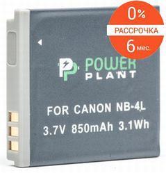 Аккумулятор PowerPlant DV00DV1006