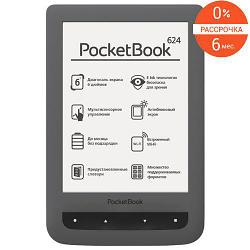 Электронная книга PocketBook RR-810