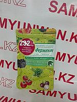 Фермент 60 капсул мягкая упаковка
