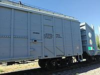 Перевозка и Аренда крытых вагонов, вагонов термосах, (ИВТ) полувагонов