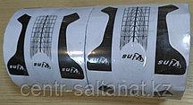 Формы одноразовые для наращивания ногтей широкая 250 шт