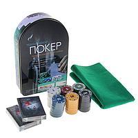 """Набор для покера """"Профессиональный"""": 120 фишек, 2 колоды карт по 54 шт., сукно, металлическая овальная коробка, фото 1"""