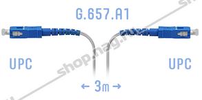 Патчкорд оптический FTTH SC/UPC, кабель 604-02-01W, 3 метра