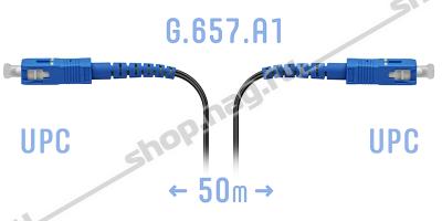 Патчкорд оптический FTTH SC/UPC, кабель 604-02-01, 50 метров