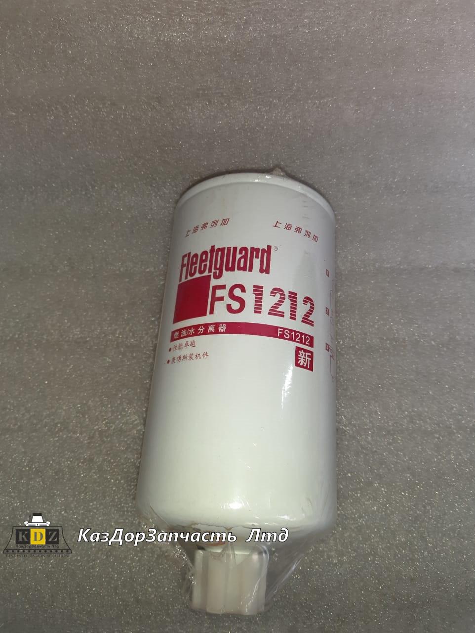 Топливный фильтр FS1212