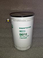 Топливный фильтр CX0710B/231-1105020
