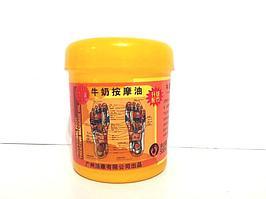 Крем для ног Professional Foot Treatment Massage oil