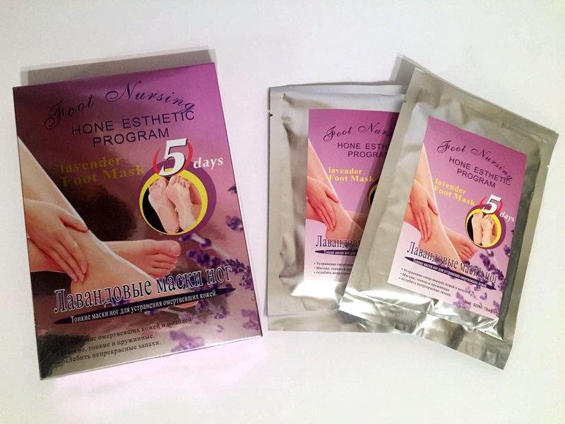 Носочки для педикюра Foot Mask Lavender Лаванда