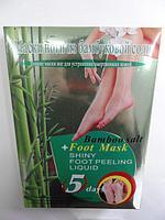 Педикюрные носочки с бамбуковой солью